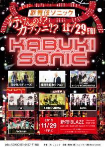 KABUKI-SONIC_51-211x300